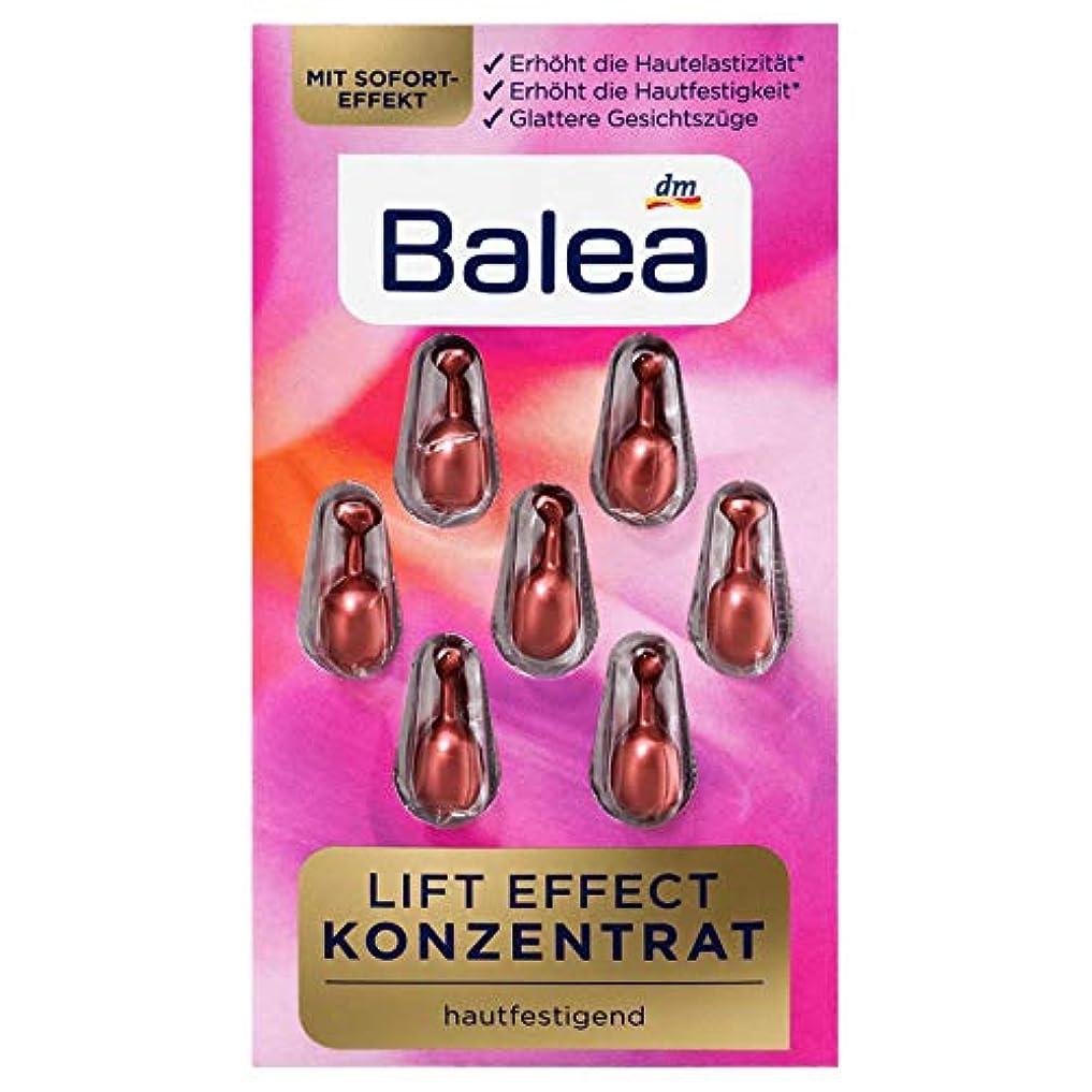 民族主義ラッシュ代表するBalea☆LIFT EFFECT 高濃密アンプル美容液0.38ml x 7ea [並行輸入品]