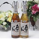 古酒 奥の松酒造 最高級飲み比べ2本セット[福島県]