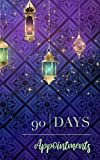 90 Days Appointments: Marrakesh Collection - Vol.5 - 5x8 - 92 Pages - Undated - Daily Appointments - Notes - Gratitude - To Do