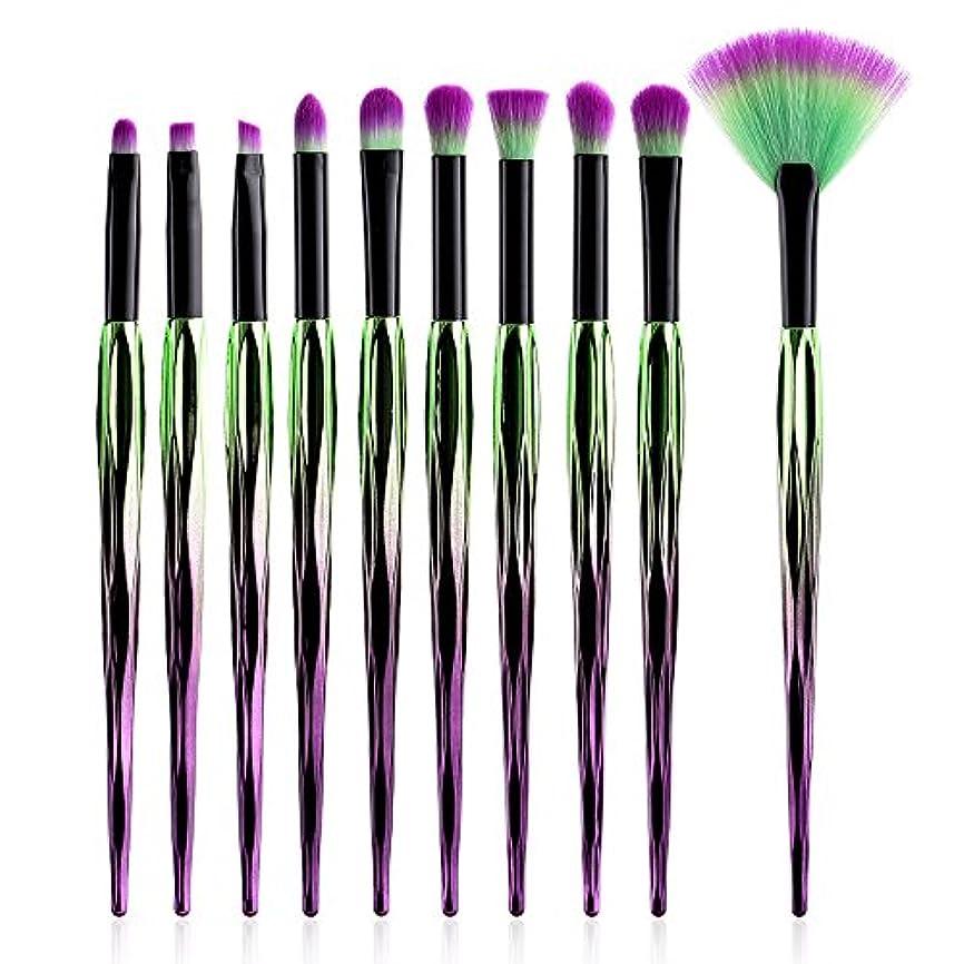 グラマー増幅するほこりっぽい(プタス)Putars メイクブラシ メイクブラシセット 10本セット 22*12*0.8cm 紫 緑 アイメイク 化粧ブラシ ふわふわ お肌に優しい 毛量たっぷり メイク道具 プレゼント