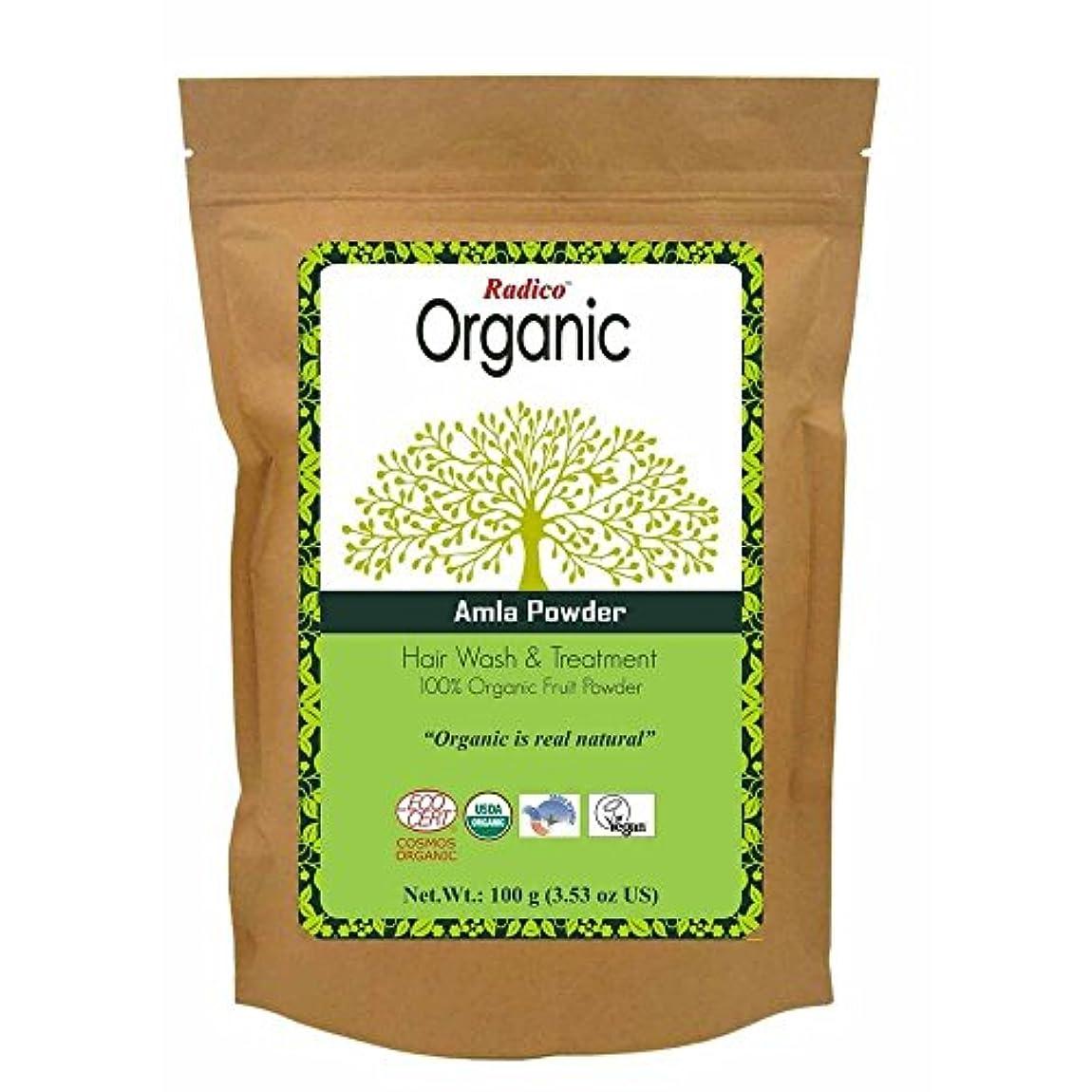 より奨励東ティモールラディコアムラフルーツ/野菜パウダー(オーガニック、ビーガン)