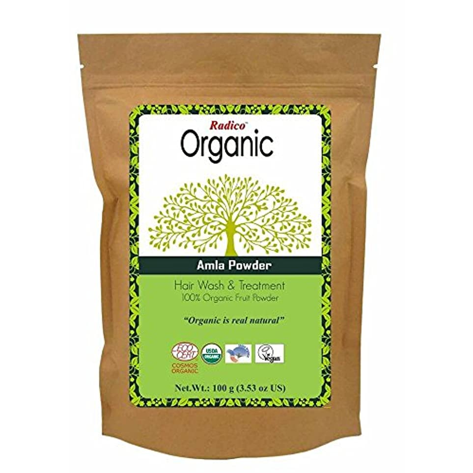 来て本部酸素ラディコアムラフルーツ/野菜パウダー(オーガニック、ビーガン)
