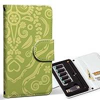 スマコレ ploom TECH プルームテック 専用 レザーケース 手帳型 タバコ ケース カバー 合皮 ケース カバー 収納 プルームケース デザイン 革 その他 模様 緑 004396