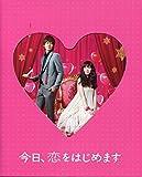 今日 恋をはじめます パンフ&チラシ&冊子★武井咲、松坂桃李、山崎賢人★映画 パンフレット
