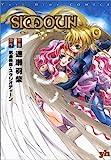 Simoun (Yuri-Hime COMICS)