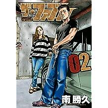 ザ・ファブル(2) (ヤングマガジンコミックス)
