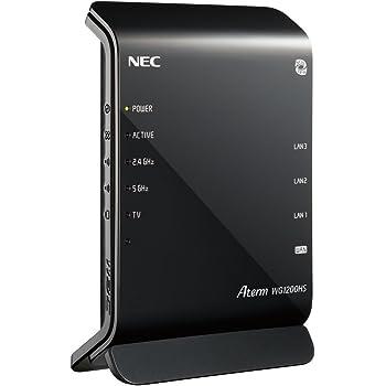 NEC Aterm WG1200HS 11ac/n/a(5GHz帯)&11n/g/b(2.4GHz帯) 無線LAN親機(Wi-Fiルーター) 同時利用タイプ 867+300Mbps PA-WG1200HS
