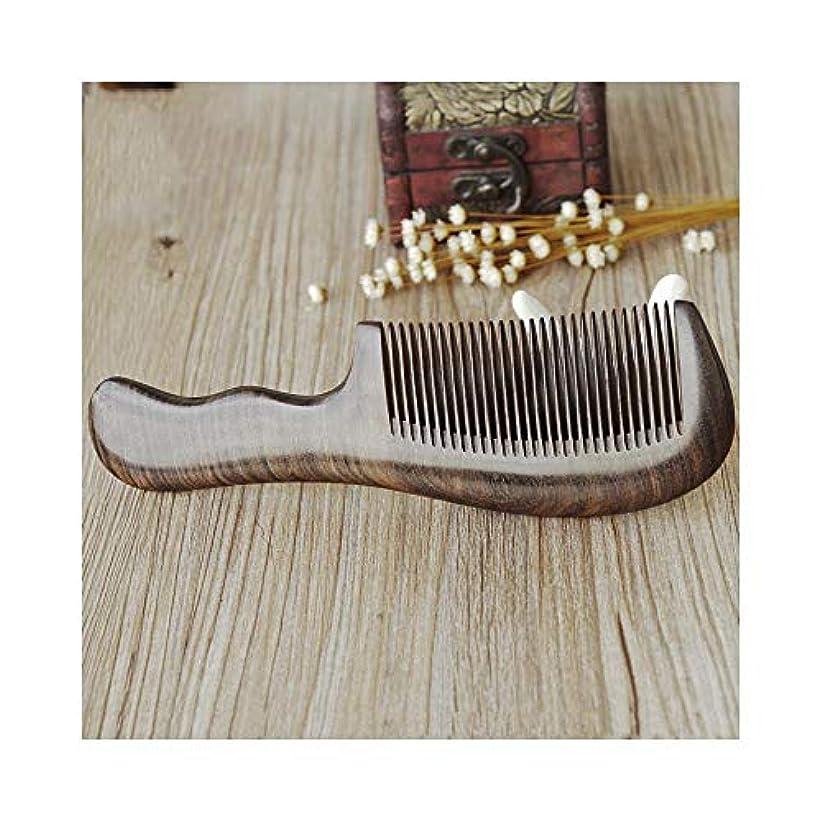 ジェスチャー十年ウェイトレスVDGHA 木毛 手作りのサンダルウッドくし木製抗静的カーリーストレートヘアブラシブラシなしナチュラルファイン歯ヘア サンダルウッドの自然な髪の櫛