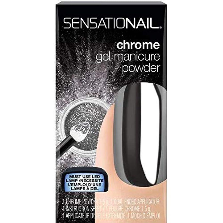 ファイナンス狐リンス[Sensationail] Sensationailクロム粉末銀 - SensatioNail Chrome Powder Silver [並行輸入品]
