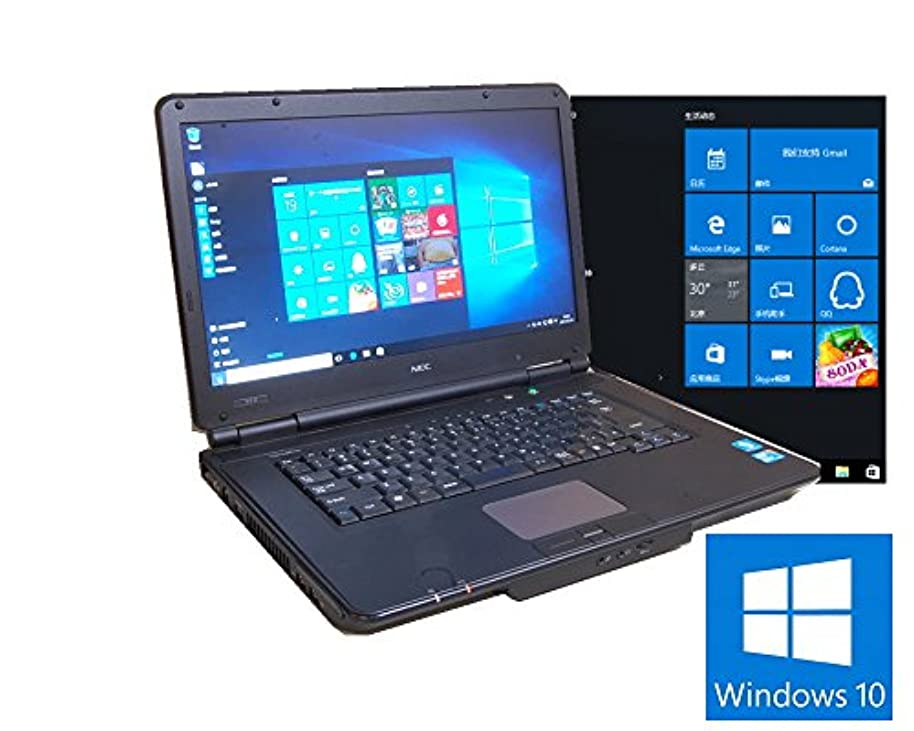 統合する新しさ休日に中古ノートパソコン  互換OFFICE付属  中国語版WINDOWS10クリーンインストール NEC すぐに使えます 高速Core I5搭載 無線 DVD【中古】