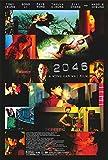 2046ポスター映画27x 40インチ–69cm x 102cm ( 2004) (スタイルB )