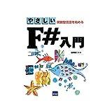 日本の歴史 (5) (中公バックス)