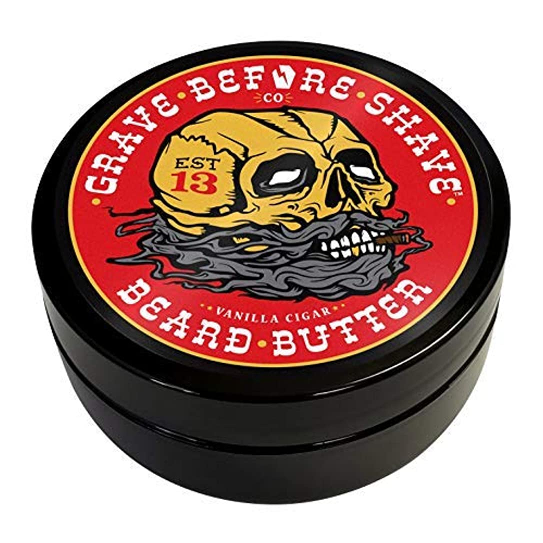 委任する健康半円Grave Before Shave Cigar Blend Beard Butter [並行輸入品]