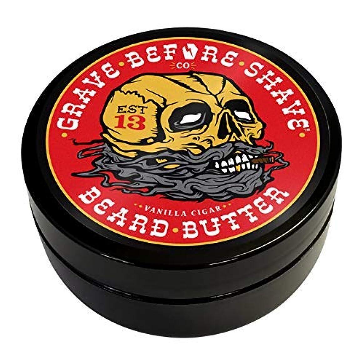 代名詞そこ完全にGrave Before Shave Cigar Blend Beard Butter [並行輸入品]