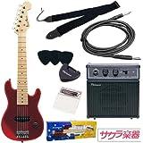 Photogenic フォトジェニック ミニエレキギター MST-120S/MRD サクラ楽器オリジナル エレキギターセット