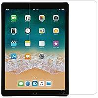Nimaso iPad Pro 12.9 (2015年と2017年モデル) 用 強化ガラス液晶保護フィルム 【日本製素材旭硝子製】 3D Touch対応/業界最高硬度9H/高透過率