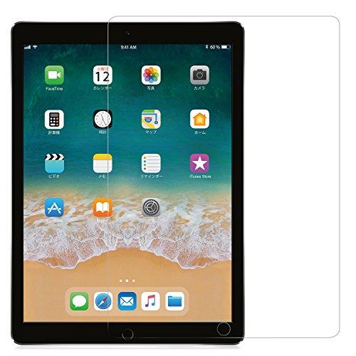 Nimaso iPad Pro 12.9 用 強化ガラス液晶保護フィルム 【日本製素材旭硝子製】 3D Touch対応/業界最高硬度9H/高透過率