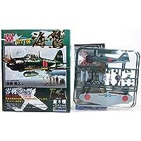 【3】 童友社 1/100 翼コレクション 第11弾 海鷲 零戦52型 第653海軍航空隊所属機 単品