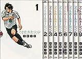 フットボールネーション コミック 1-9巻セット (ビッグコミックス)