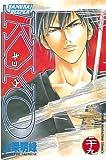 SAMURAI DEEPER KYO(29) (週刊少年マガジンコミックス)