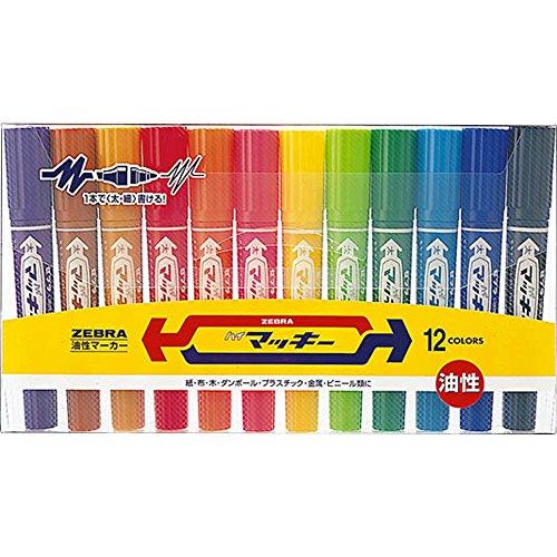ゼブラ 油性ペン ハイマッキー 12色 MC12C