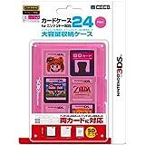 カードケース24 for ニンテンドー3DS ピンク