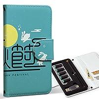 スマコレ ploom TECH プルームテック 専用 レザーケース 手帳型 タバコ ケース カバー 合皮 ケース カバー 収納 プルームケース デザイン 革 014996