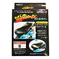 ユニカー工業 のびの~びサドルカバー S BK BS-017 【人気 おすすめ 通販パーク】