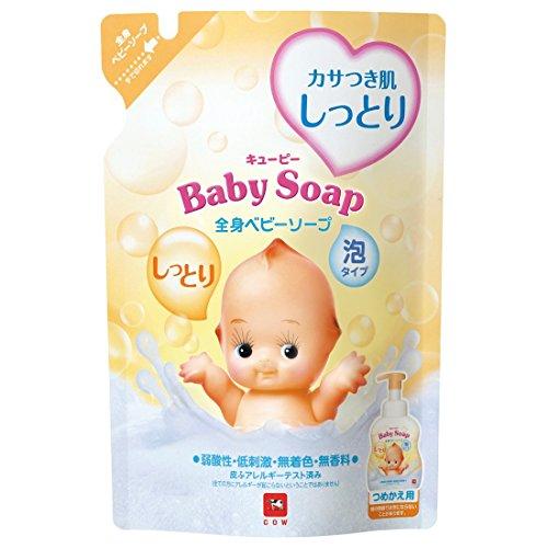 큐피 촉촉한   베이비 soap[포타입]-