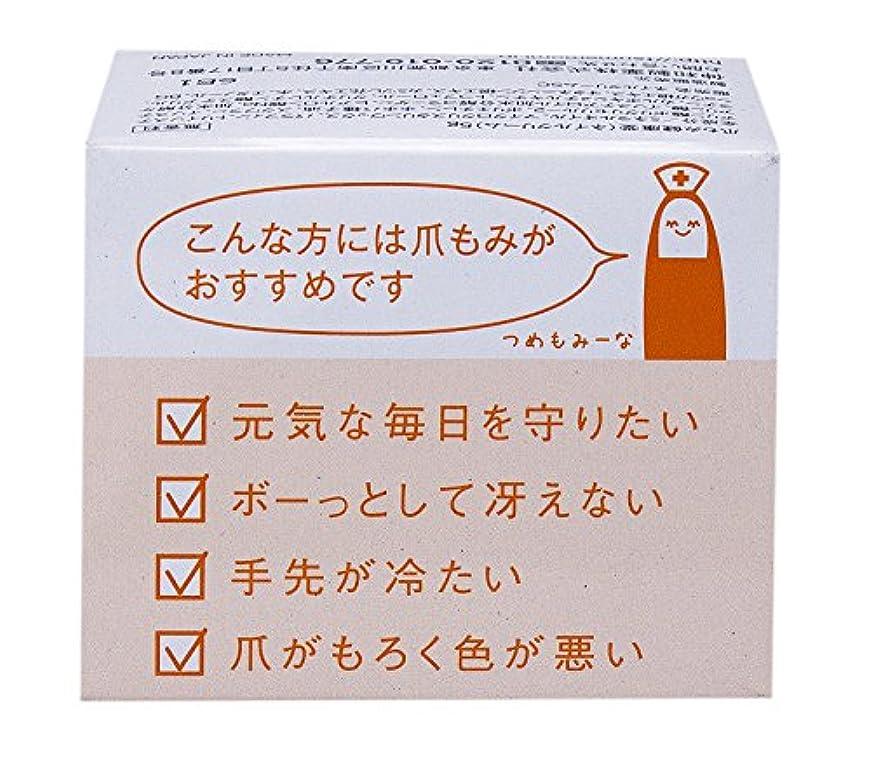 用心集計レギュラー伸和製薬 爪もみ健康堂 5g