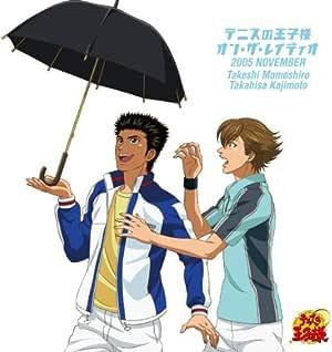 テニスの王子様 オン・ザ・レイディオ MONTHLY 2005 NOVEMBER