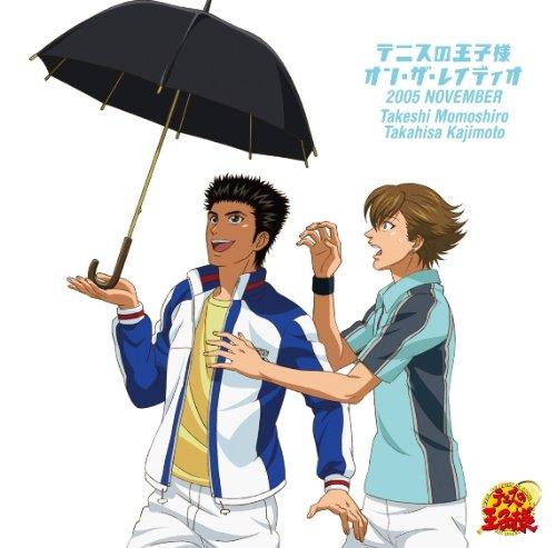 テニスの王子様 オン ザ レイディオ MONTHLY 2005 NOVEMBER