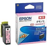 ジット リサイクルインク エプソン用 KUI-M-L対応 JIT-EKUIML 【まとめ買い3個セット】