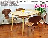 北欧スタイル 木製ダイニングテーブル ナチュラル 5点セット120x75cm アントチェア ウォールナット