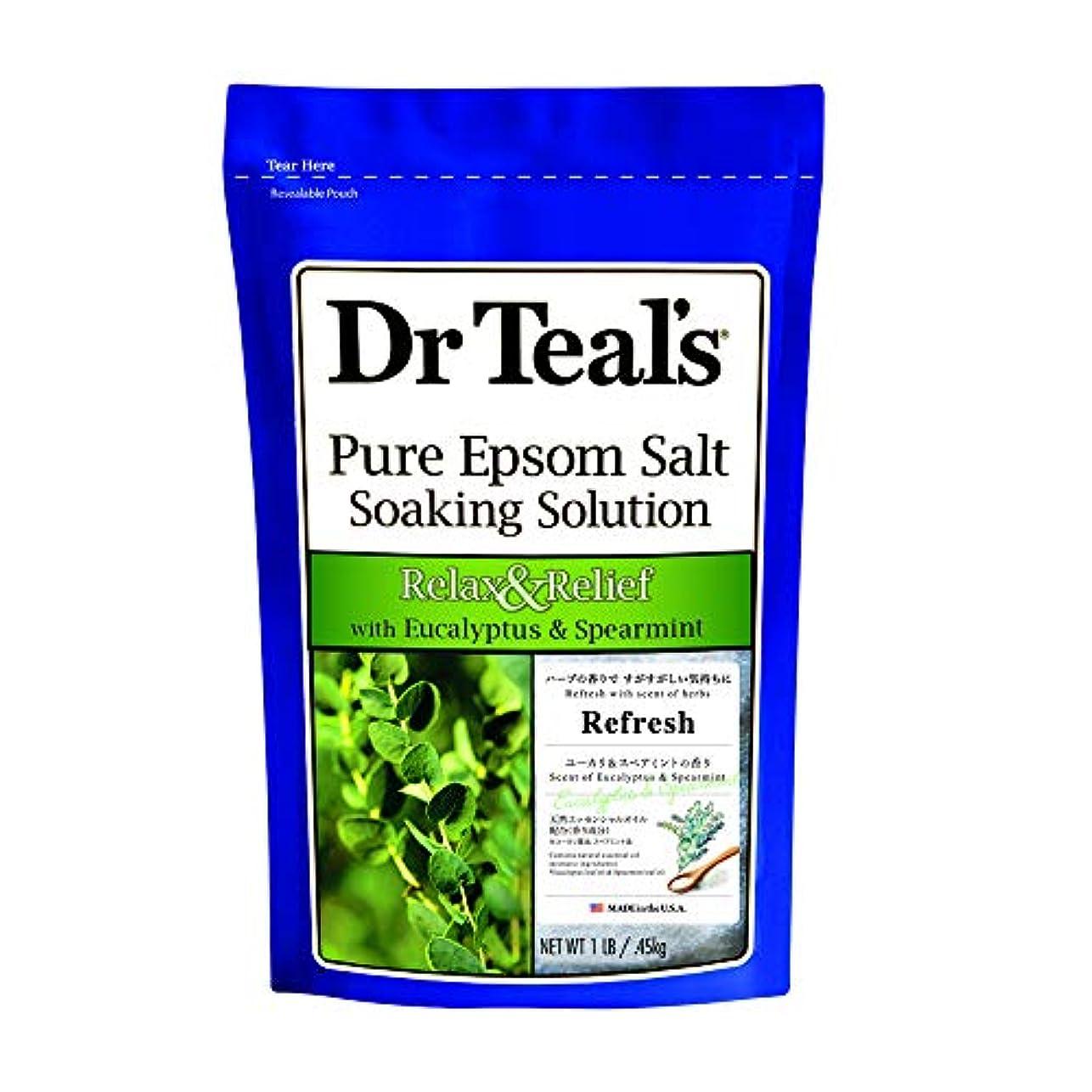 残酷なスタウト泥棒Dr Teal's(ティールズ) フレグランスエプソムソルト ユーカリ&スペアミント 入浴剤 453g