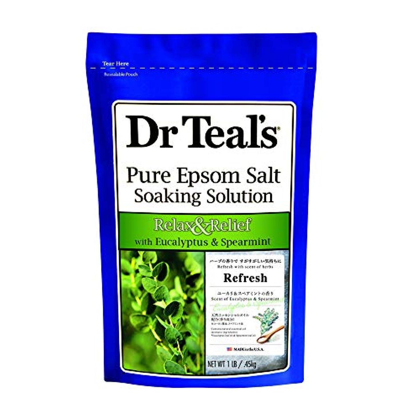 性差別道路一方、Dr Teal's(ティールズ) フレグランスエプソムソルト ユーカリ&スペアミント 入浴剤 453g