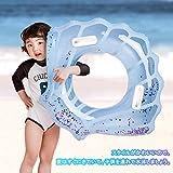 浮き輪 貝殻 浮き具 キラキラ 海 フロート 80cm 子供用 スイミング フロート ビーチ プール 夏の日 カイガラデザイン 超可愛い インフレータブル 旅行 レジャー 便利な持ち手付き (ブルー-80cm) 画像