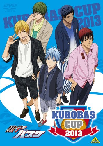 KUROBAS CUP 2013 [DVD] / バンダイビジュアル