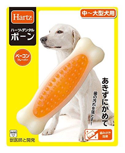 ハーツ (Hartz) デンタル ボーン 中~大型犬用