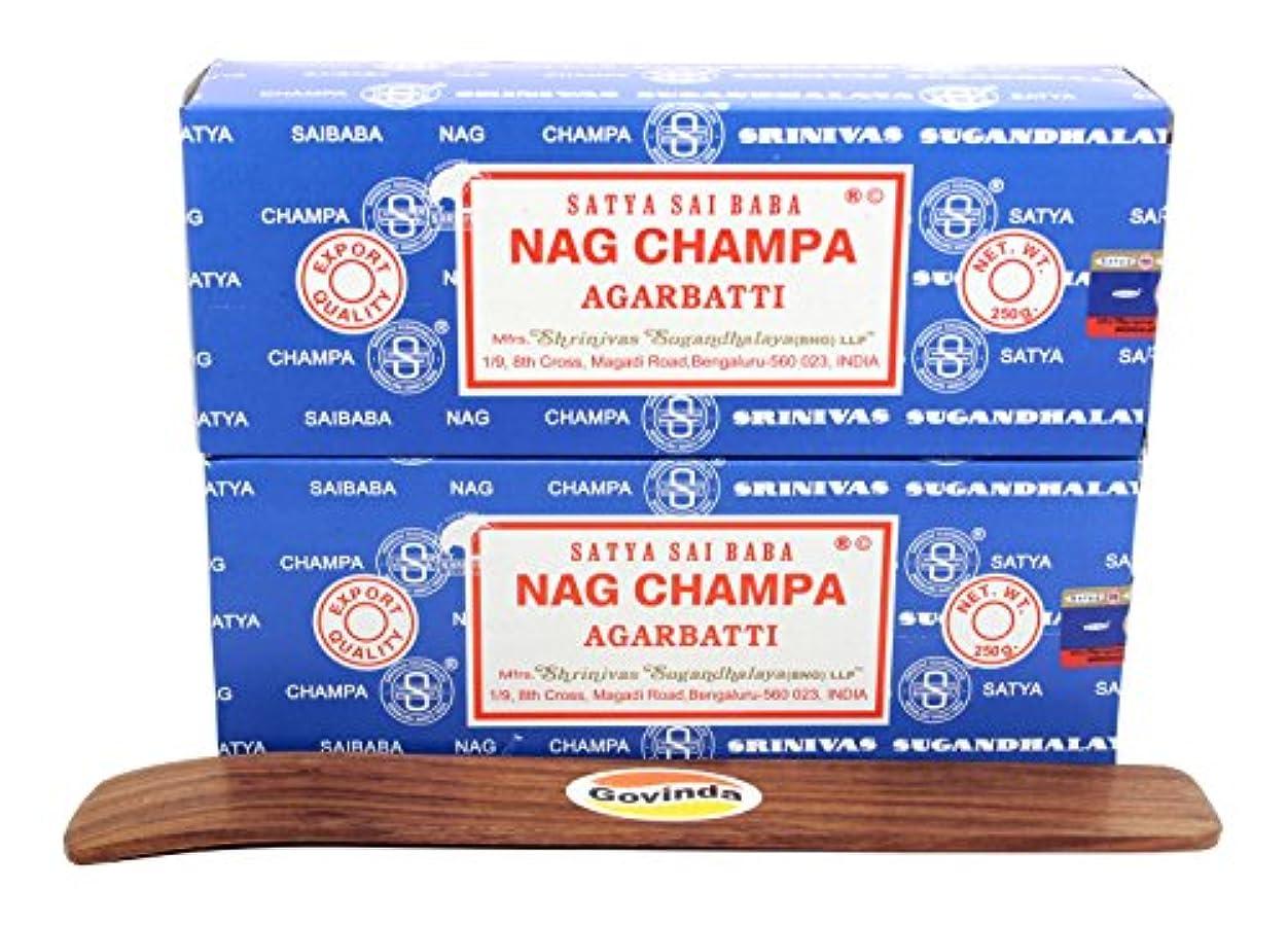 ふける床推定するSatyaバンガロール(BNG) Nag Champa argarbatti 250グラム(Pack of 2 ) with (Govinda Incense Holder)