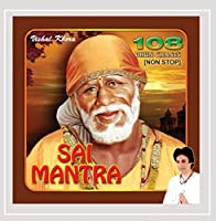 Sai Mantra: 108 Dhun Chants