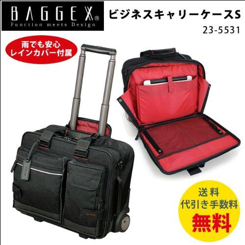 レインカバー付 BAGGEX バジェックス:ライトニング ビジネスキャリーケース Sサイズ/ノートPCスリーブ搭載 23-5531
