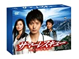 サマーレスキュー~天空の診療所~ DVD-BOX[DVD]