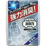 クルマの消臭力 シート下専用 消臭芳香剤 クルマ用 クルマ 無香料 200g