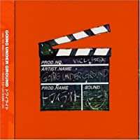 Twilight by Going Under Ground (2003-09-24)