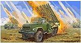 トランペッター 1/35 ソビエト軍 BM-13 カチューシャ プラモデル 01062