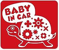 imoninn BABY in car ステッカー 【マグネットタイプ】 No.53 カメさん (赤色)