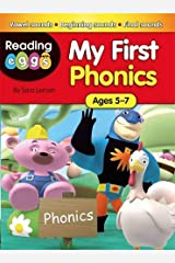 Reading Eggs: My First Phonics Paperback