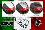 GIVI&WW製 PCX125/PCX150用 リアボックス&リアキャリア フルセット (モノロックケース E300N2 パールホワイト) ボックス キャリア セット55327