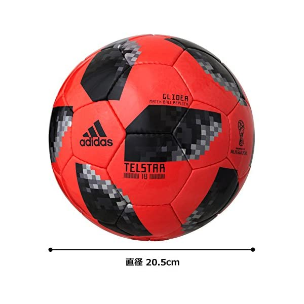adidas(アディダス) サッカーボール ...の紹介画像22